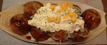 gindako-cheese-tarutaru1.jpg