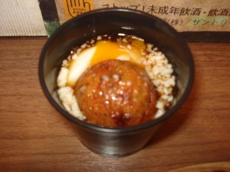 gindako-torotama-tentsuyu7.jpg