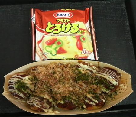 takoyaki-yattemita01-03.jpg